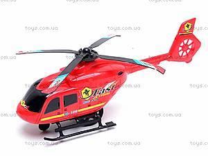 Вертолёт детский инерционный, 2 вида, 678