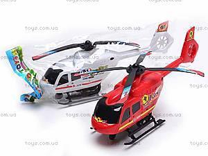 Вертолёт детский инерционный, 2 вида, 678, отзывы