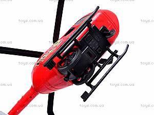 Вертолёт детский инерционный, 2 вида, 678, игрушки