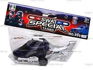 Вертолёт детский Swat, 999-065H, отзывы