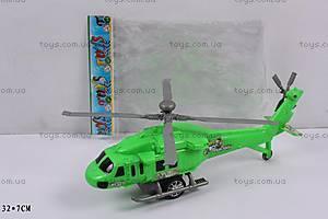 Вертолёт, инерционный, 2588-B