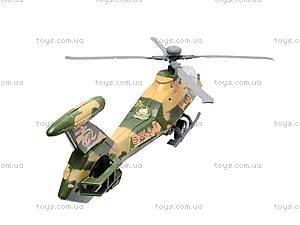 Вертолёт инерционный «Армия», 2988B, цена