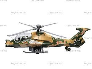 Вертолёт инерционный «Армия», 2988B, игрушки