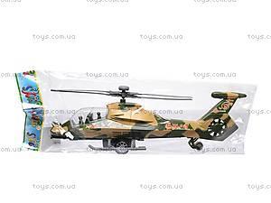 Вертолёт инерционный «Армия», 2988B