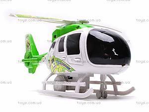Вертолёт инерционный детский, 338, купить