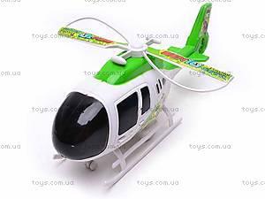 Вертолёт инерционный детский, 338