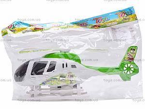 Вертолёт инерционный детский, 338, цена