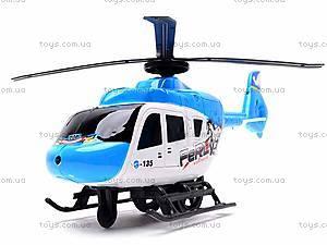 Вертолёт инерционный для детей, 668