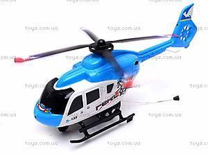 Вертолёт инерционный для детей, 668, фото