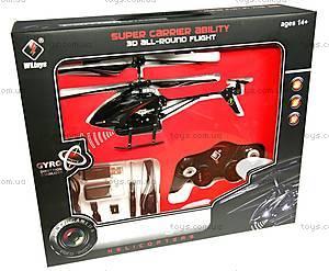 Вертолёт на инфракрасном управлении с камерой, WL-S977, купить