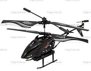 Вертолёт на инфракрасном управлении с камерой, WL-S977