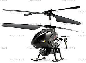Вертолёт на инфракрасном управлении с камерой, WL-S977, фото