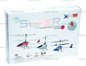 Вертолёт на радиоуправлении Xieda, белый, GWT-9998w, отзывы
