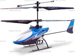 Вертолёт на радиоуправлении Xieda, синий, GWT-9998b