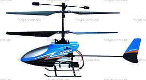 Вертолёт на радиоуправлении Xieda, синий, GWT-9998b, купить