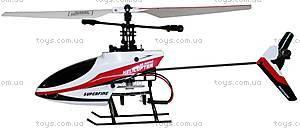 Вертолёт радиоуправляемый Xieda, красный, GWT-9958r, купить