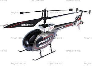 Вертолёт радиоуправляемый Xieda Maker, серый, GWT-9938g, купить