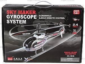 Вертолёт радиоуправляемый Xieda Maker, серый, GWT-9938g, отзывы