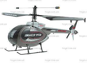 Вертолёт радиоуправляемый Xieda Maker, серый, GWT-9938g