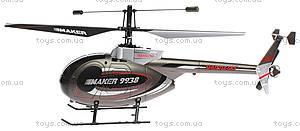 Вертолёт радиоуправляемый Xieda Maker, серый, GWT-9938g, цена