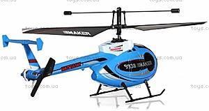 Вертолёт радиоуправляемый Xieda Maker, синий, GWT-9938b, фото
