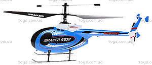 Вертолёт радиоуправляемый Xieda Maker, синий, GWT-9938b, цена
