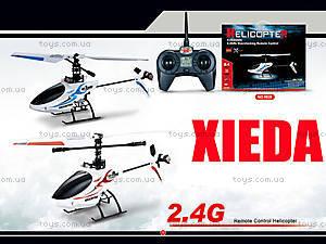 Вертолёт радиоуправляемый Xieda, синий, GWT-9928b, отзывы