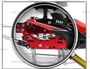 Вертолёт с автопилотом WL Toys (красный), WL-S929r, цена