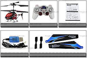 Вертолёт с автопилотом WL Toys (красный), WL-S929r, детские игрушки