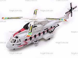 Вертолёт с механизмом запуска, LL3899-2