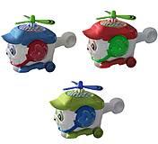 Вертолёт-собачка, R387, купить игрушку