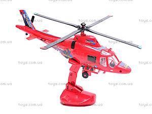 Вертолёт Spiderman, 901-33