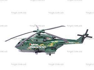 Вертолёт Super Planer, 570, отзывы