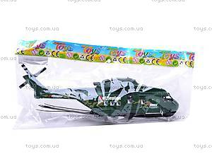 Вертолёт Super Planer, 570, цена