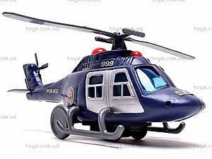 Вертолёт SWAT, 999-063E, цена