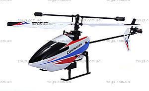 Вертолёт WL Toys Skywalker, WL-V911PRO