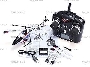 Вертолёт WL Toys Skywalker, WL-V911PRO, цена
