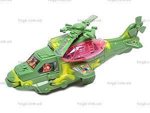 Вертолёт заводной, 2 вида, 666-10, купить