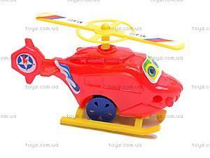 Вертолёт заводной, 3 вида, 677A, фото
