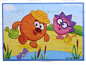Вертушка «Звездочки», W02-1251, toys.com.ua