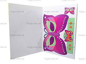Веселые маски для малышей «Божья коровка и её подружки», , цена