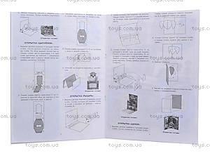 Веселая мастерская «Открытки», А352005Р, купить