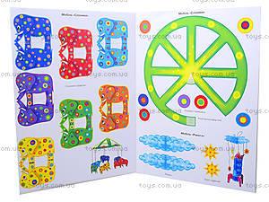 Веселая мастерская для детей «Мобили» , 5254, купить