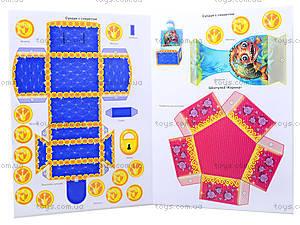 Веселая мастерская для детей «Шкатулки», 5308, цена