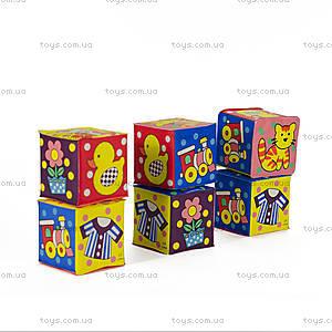 Веселые кубики для детей, 403R/6D PPH, отзывы