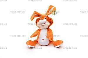 Веселый длинноухий кролик, FY324-2