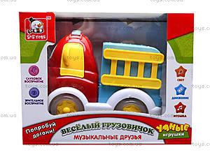 Веселый грузовичок «Музыкальные друзья», EC80392R, отзывы