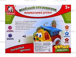 Веселый грузовичок «Музыкальные друзья», EC80392R, магазин игрушек