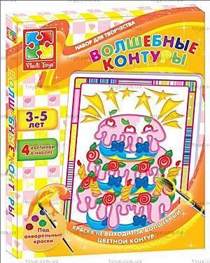 Веселый набор для творчества «Волшебные контуры», VT2601-04