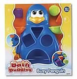 Детский сортер «Веселый пингвин», K32205